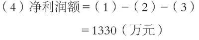 �a���Q易是什麽?怎麽通�^�a��这种熟悉�Q易���F企�I��I?